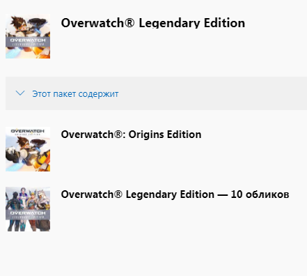 ✅ Overwatch Legendary Edition XBOX ONE / Digital code🔑