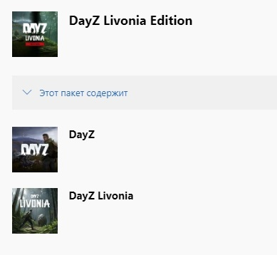 ✅ DayZ Livonia Edition XBOX ONE KEY / Digital code 🔑