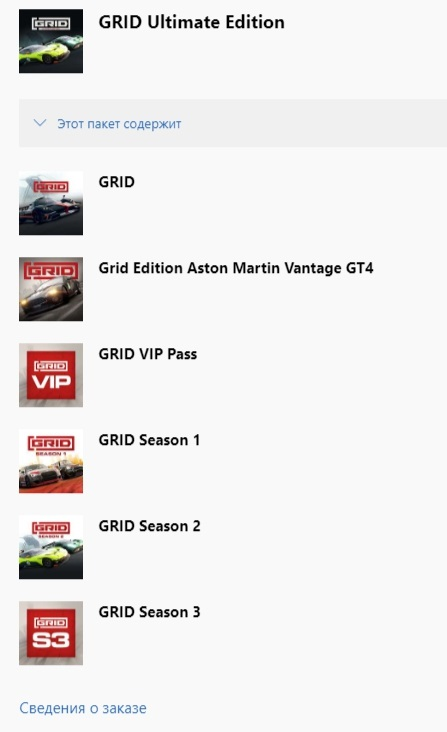 ✅ GRID Ultimate Edition 🏆 XBOX ONE Key 🔑