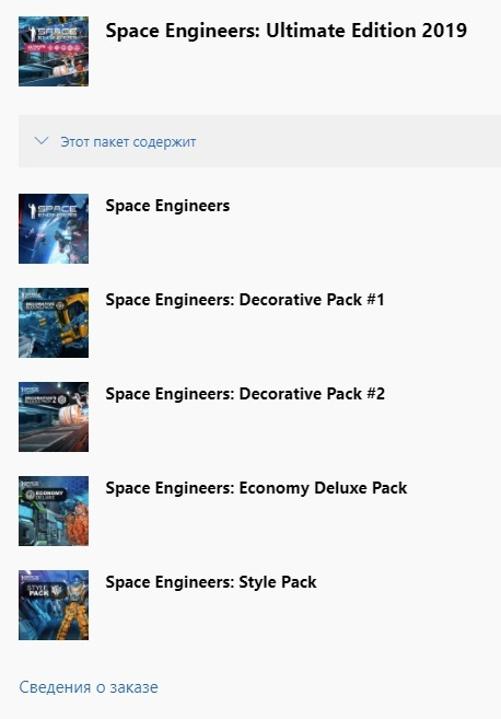 ✅ Space Engineers: Ultimate Edition 2019 🤖 XBOX ONE 🔑
