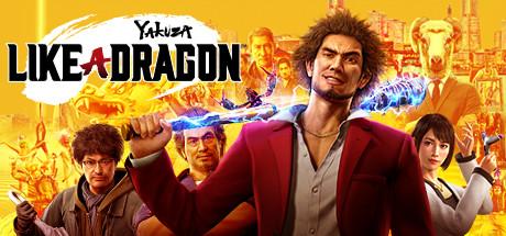 Yakuza: Like a Dragon Hero Edition (Steam Gift Россия)