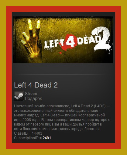 Left 4 Dead 2 (Steam Gift ROW / Region Free) + ВСЕ DLC