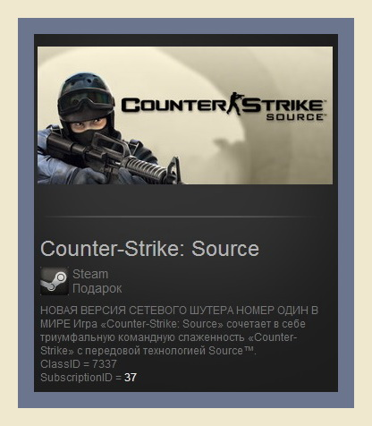 Counter-Strike: Source (Steam Gift ROW / Region Free)