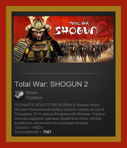 Total War: SHOGUN 2 (Steam Gift ROW / Region Free)