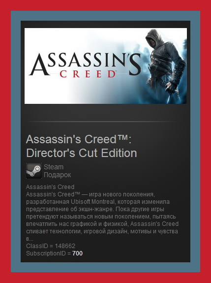 Assassins Creed: Directors Cut Ed (Steam Gift/Reg Free)
