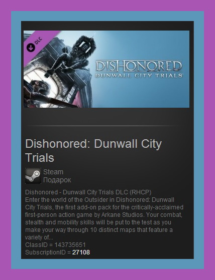 Dishonored: Dunwall City Trials (Steam Gift / RHCP-ver)
