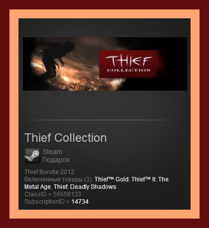 Thief Collection (Steam Gift ROW / Region Free)