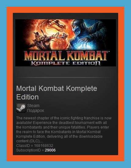 Mortal Kombat Komplete Edition (Steam Gift Region Free)