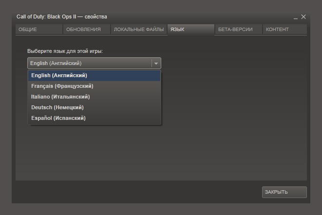 Buy Call Of Duty Black Ops Ii 2 Steam Gift Region Free And Download