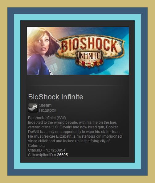 BioShock Infinite (Steam Gift ROW / Region Free)