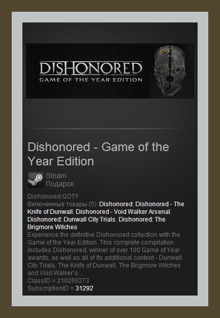 Dishonored - Game of the Year Edition GOTY (Steam ROW)