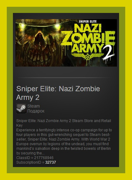 Sniper Elite: Nazi Zombie Army 2 (Steam Gift ROW)