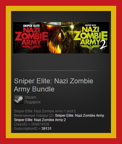 Sniper Elite: Nazi Zombie Army Bundle (Steam Gift ROW)
