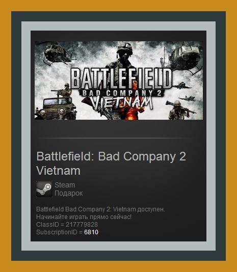battlefield bad company 2 vietnam activation code free