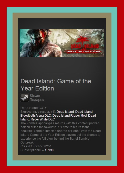 Dead Island: GOTY (STEAM GIFT ROW/ REGION FREE)+ВСЕ DLC