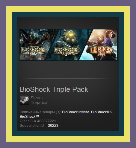 BioShock Triple Pack (Steam Gift ROW / Region Free)