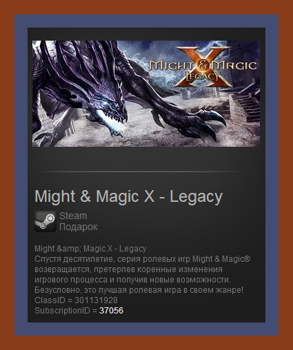 Might & Magic X - Legacy (Steam Gift ROW / Region Free)