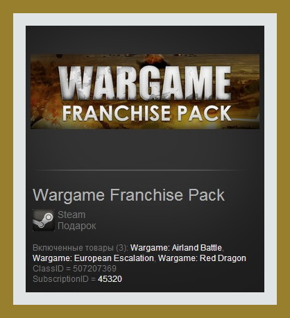 Wargame Franchise Pack 3x Game (Steam Gift Region Free)