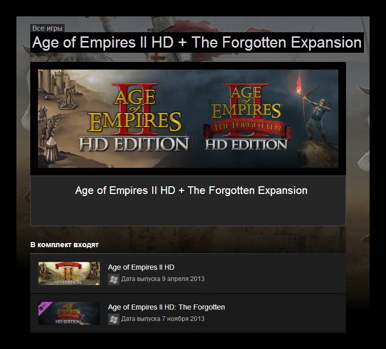 Age of Empires II HD+The Forgotten Expansion (Steam RU)