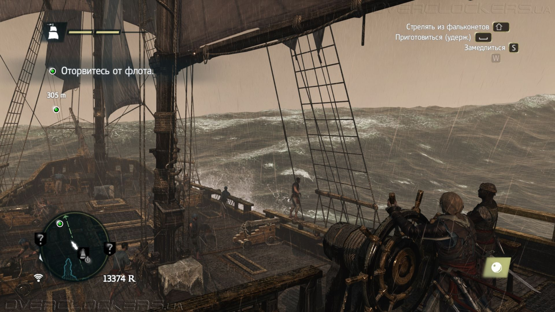 Assassins Creed 4 Black Flag DELUX (Steam Gift /RU+CIS)