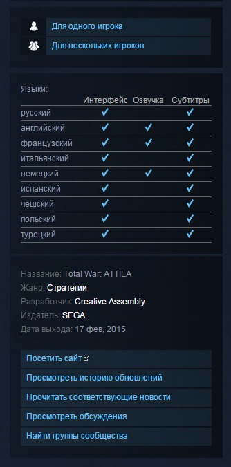 Total War: ATTILA (Steam Gift RU + CIS) + Pre-Oder