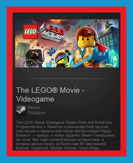 LEGO Movie - Videogame (Steam Gift ROW / Region Free)