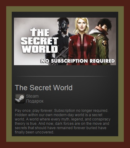 The Secret World (Steam Gift ROW / Region Free)