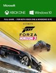 Forza Horizon 3: ultimate-издание XBOX / PC Win10