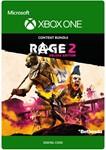 RAGE 2: Deluxe Edition XBOX ONE Цифровой ключ