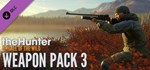 theHunter: Call of the Wild™ - Weapon Pack 3 (Steam Gift Россия)