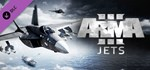 Arma 3 Jets (Steam Gift Россия)