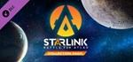 Starlink: Battle for Atlas - Collection pack 1 (Steam Gift Россия)
