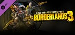 Borderlands 3: Gold Weapons Skins Pack (Steam Gift Россия)