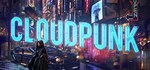 Cloudpunk (Steam Gift Россия)