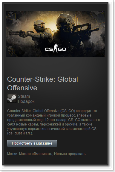 Counter-Strike: Global Offensive [Steam Gift] (RU+CIS)