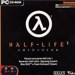 HL1 Анталогия. CD-key для активации в Steam