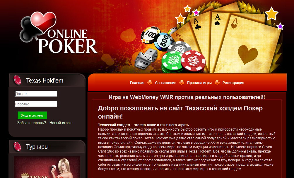 Poker (full script poker site)
