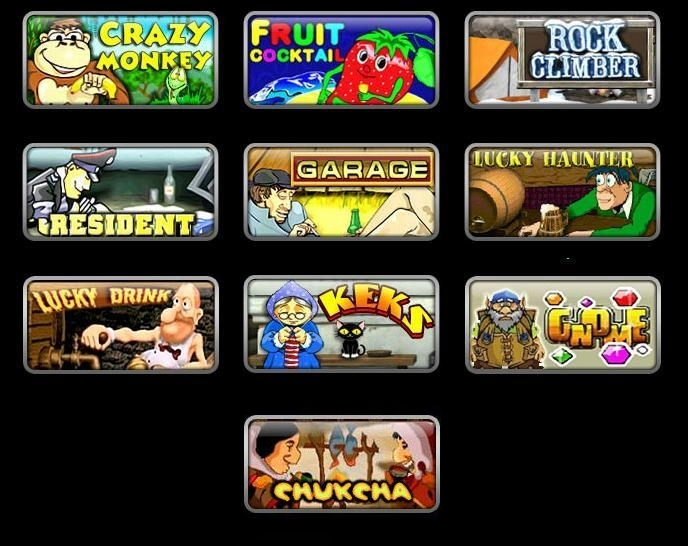 Онлайн казино игрософт москва ресторан казино