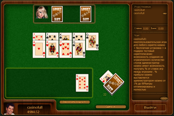 Fool  multiplayers game casino