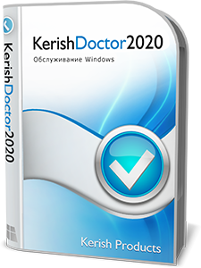 Kerish Doctor 2020 license until February 16, 2021