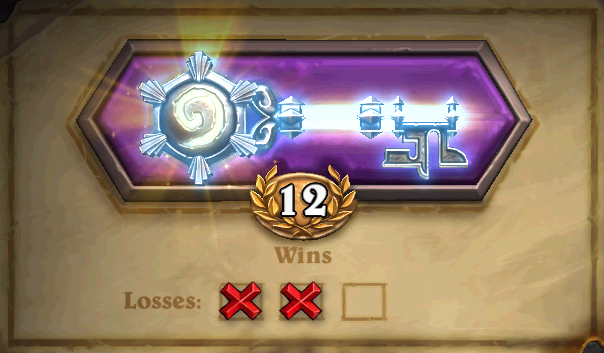 ARENA HEARTHSTONE. VICTORY. (5+ Guaranteed Win)