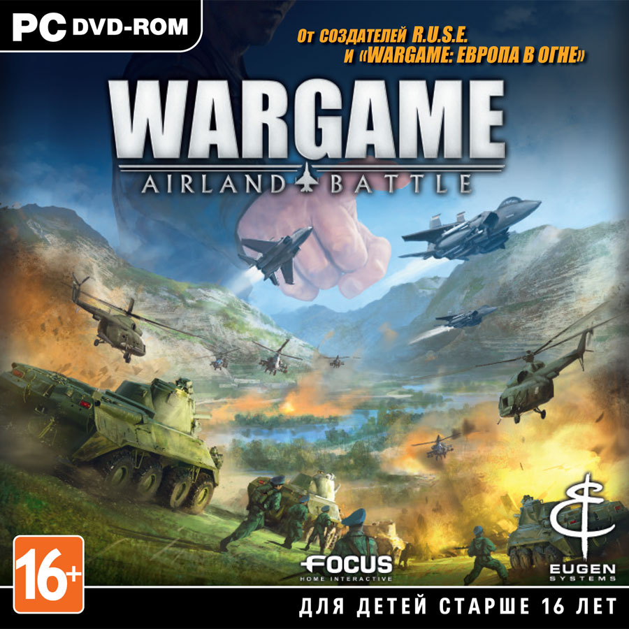 Wargame: AirLand Battle (STEAM) + Gift