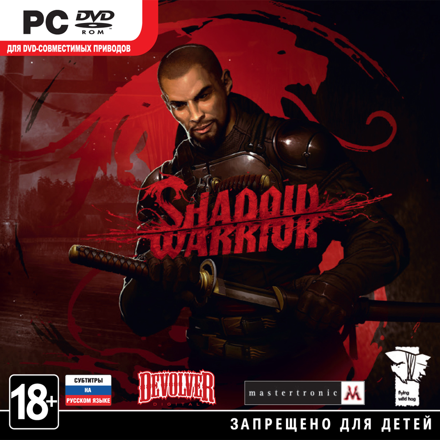Shadow Warrior steam