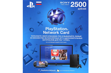 Playstation Network 2500 рублей  PSN