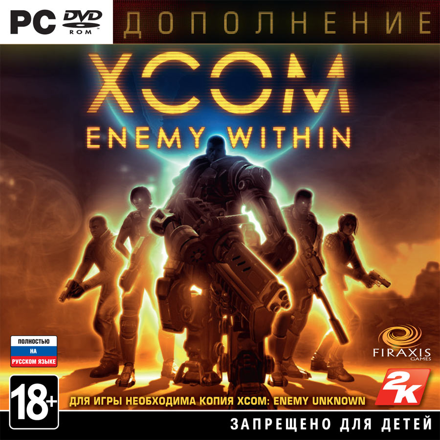XCOM: ENEMY WITHIN (add-on) steam + gift