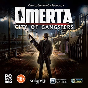 Omerta - City of Gangsters (Steam) RU