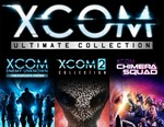 XCOM: Ultimate Collection STEAM