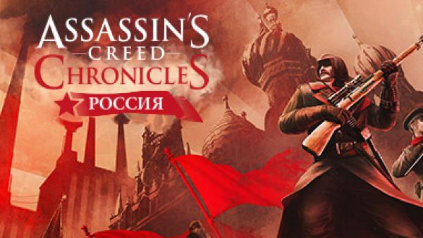 Assassin´s Creed Chronicles Russia (Uplay Key)