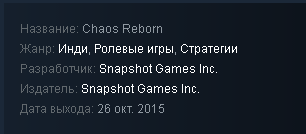 Chaos Reborn [STEAM KEY/GLOBAL] 2019