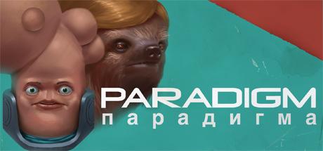 Paradigm (Steam Key Region Free) 2019